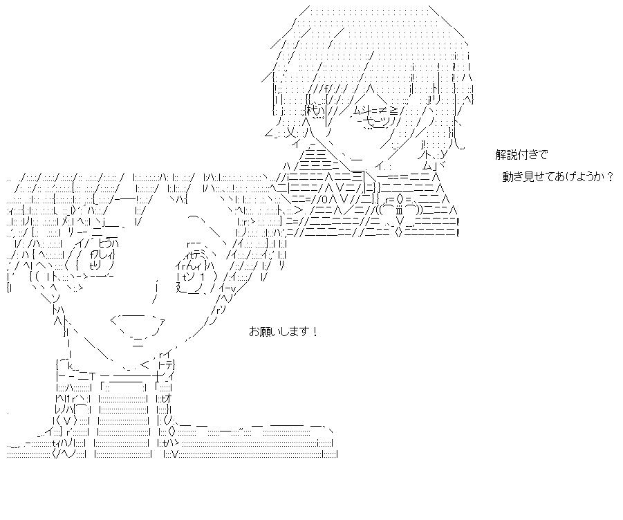 f:id:akou996:20210309203900p:plain