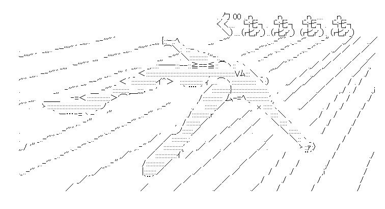 f:id:akou996:20210310012209p:plain