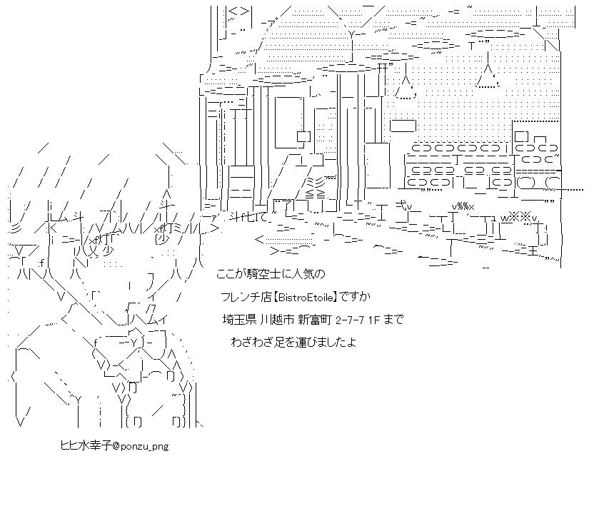f:id:akou996:20210401204006p:plain