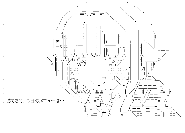 f:id:akou996:20210401220903p:plain
