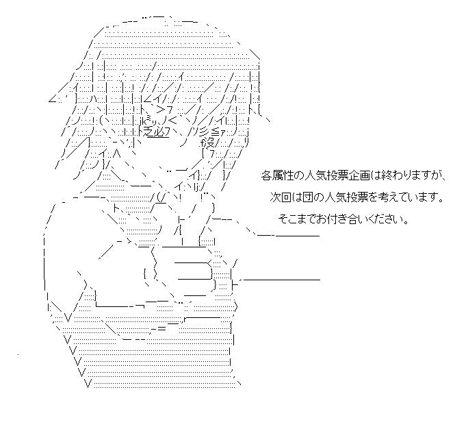 f:id:akou996:20210404200009p:plain