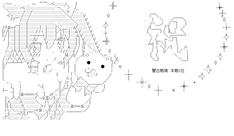 f:id:akou996:20210406001331p:plain
