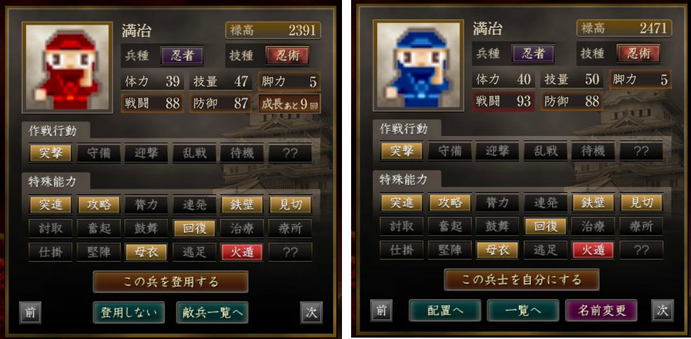 f:id:aksyon1999:20200506215837p:plain