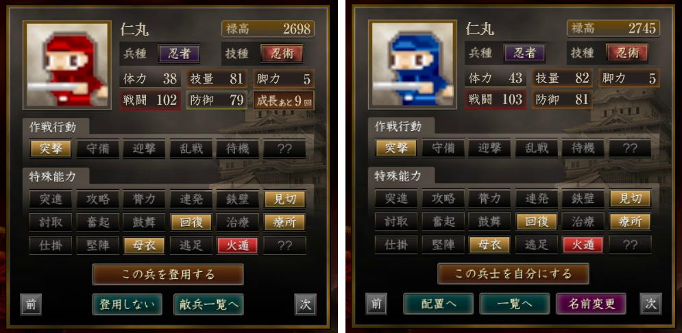 f:id:aksyon1999:20200506220250p:plain