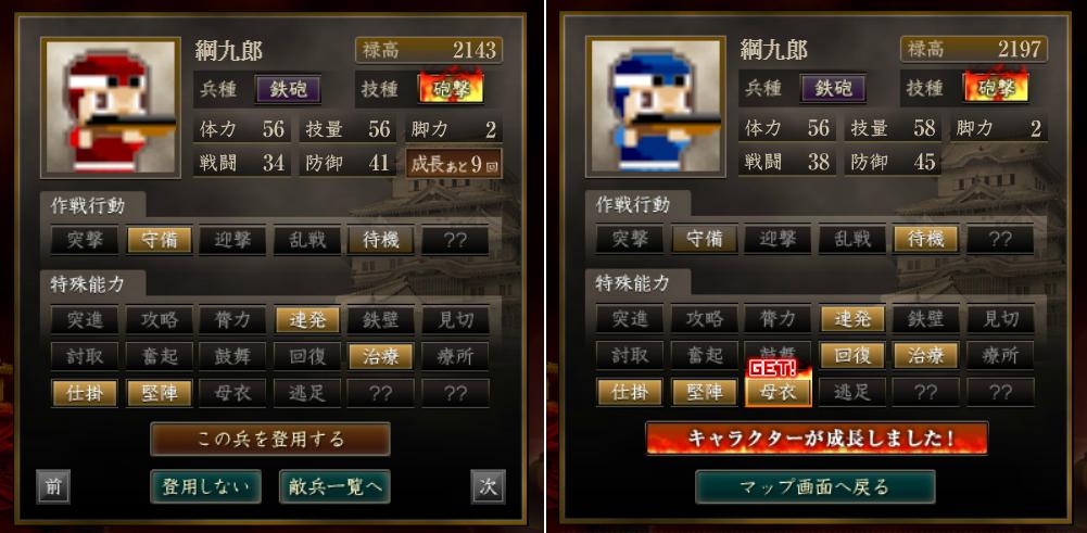 f:id:aksyon1999:20200614144842p:plain