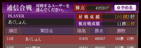f:id:aksyon1999:20200901182719p:plain