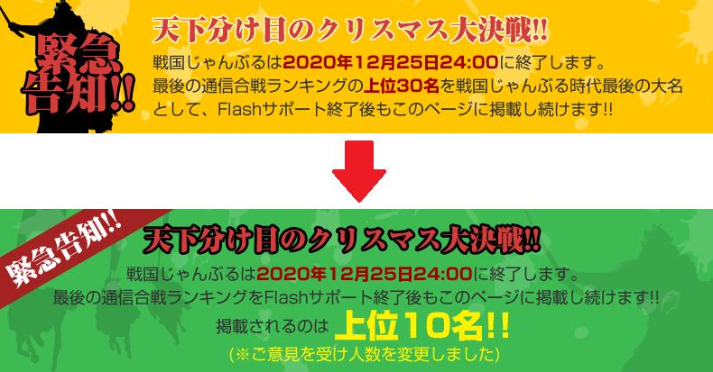 f:id:aksyon1999:20201229202931p:plain