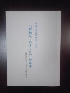 20110923013125