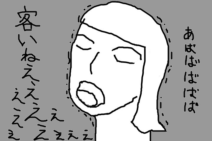 f:id:aku_soshiki:20131116034702p:plain
