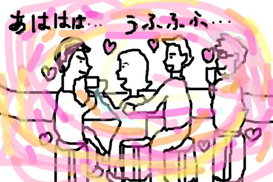 f:id:aku_soshiki:20131116041008p:plain
