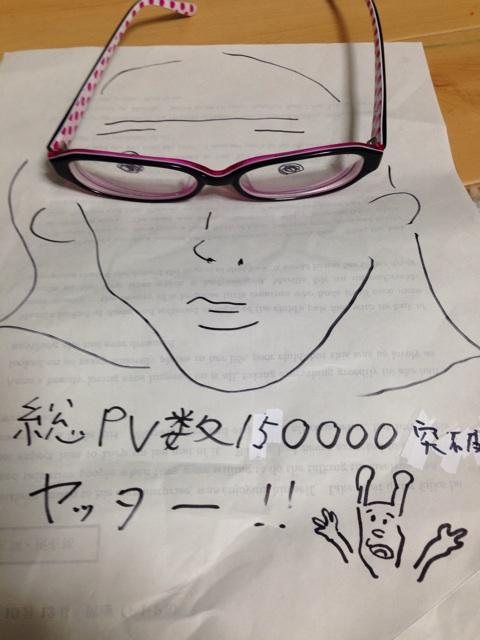 f:id:aku_soshiki:20131118030643j:plain