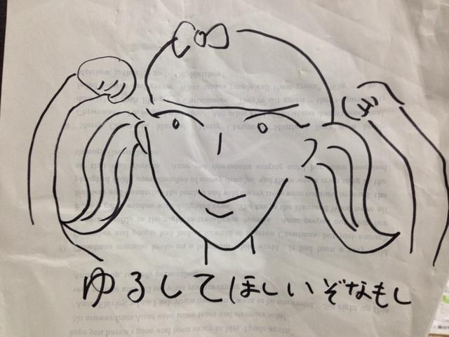 f:id:aku_soshiki:20131118034009j:plain