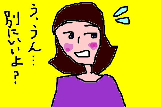 f:id:aku_soshiki:20131119210912p:plain