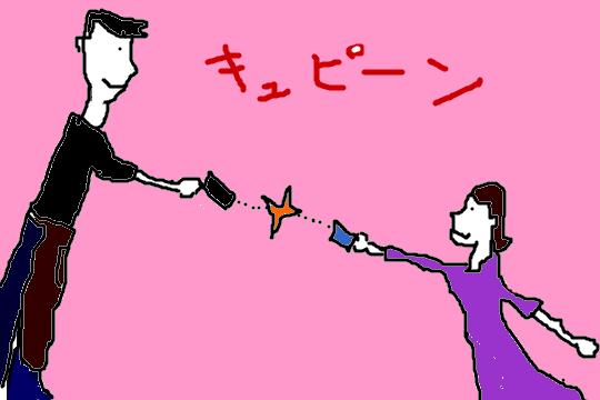 f:id:aku_soshiki:20131119224041p:plain