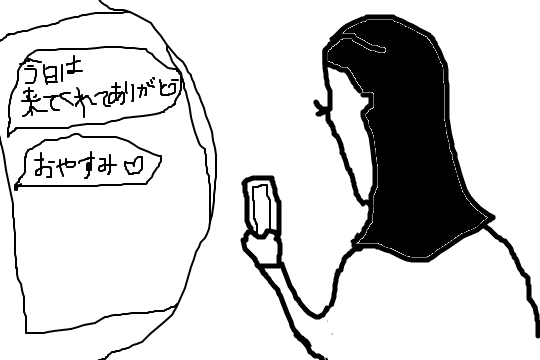f:id:aku_soshiki:20131119225343p:plain