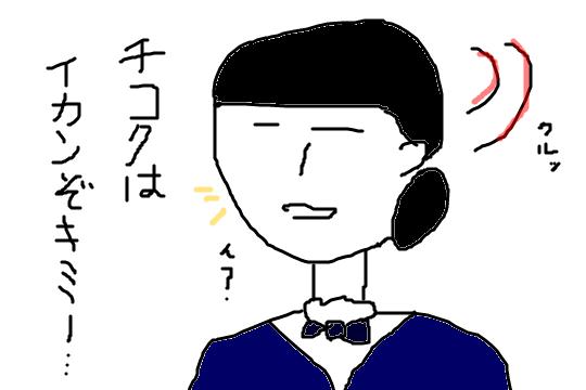 f:id:aku_soshiki:20131119232922p:plain
