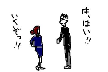 f:id:aku_soshiki:20131120000856p:plain