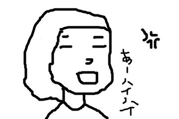 f:id:aku_soshiki:20131128204329p:plain