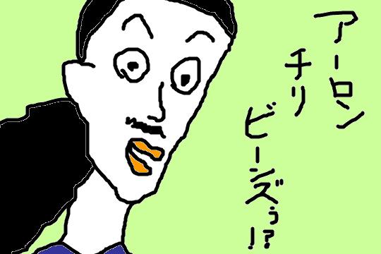 f:id:aku_soshiki:20131128211514p:plain
