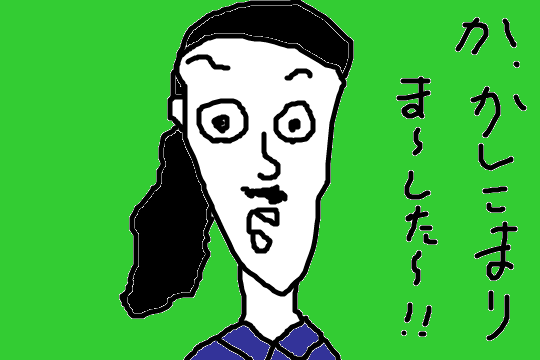 f:id:aku_soshiki:20131128211844p:plain
