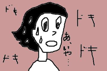 f:id:aku_soshiki:20131204193535p:plain
