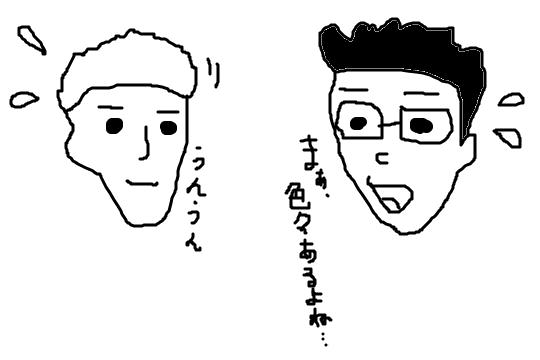 f:id:aku_soshiki:20131206184016p:plain