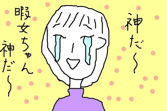 f:id:aku_soshiki:20131206200128p:plain