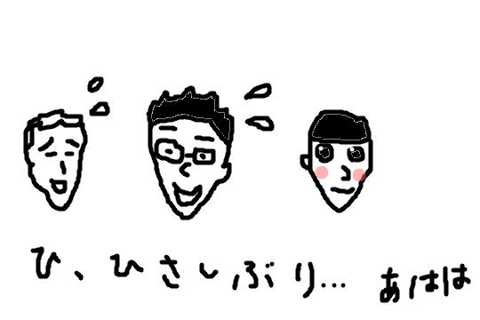 f:id:aku_soshiki:20131214223551p:plain