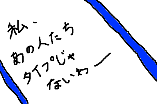 f:id:aku_soshiki:20131215005505p:plain