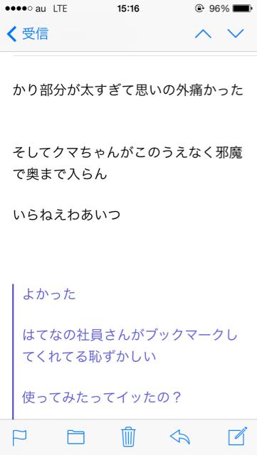 f:id:aku_soshiki:20140222175709j:plain