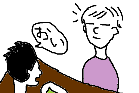 f:id:aku_soshiki:20140506173146p:plain