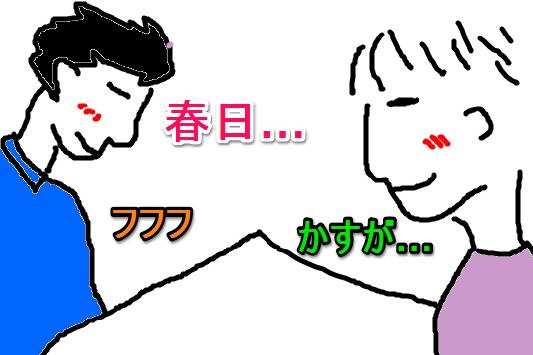 f:id:aku_soshiki:20140506185523p:plain