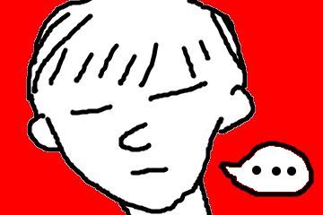 f:id:aku_soshiki:20140506191656p:plain