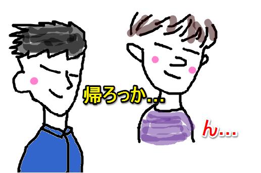 f:id:aku_soshiki:20140506203034p:plain