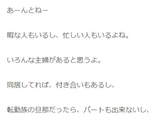 f:id:aku_soshiki:20140626152049p:plain