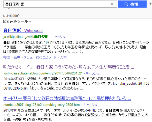 f:id:aku_soshiki:20140626154059p:plain