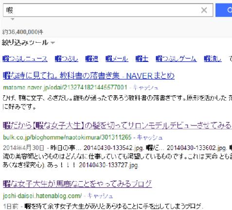 f:id:aku_soshiki:20140626163026p:plain