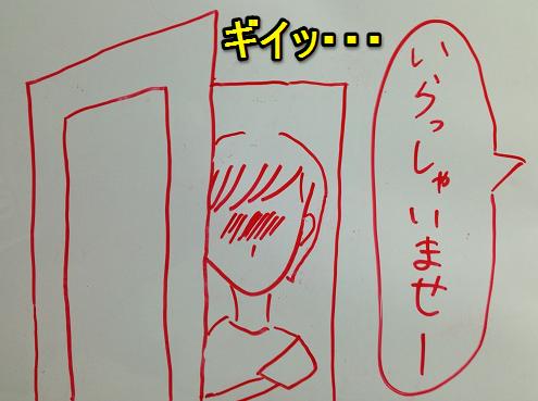 f:id:aku_soshiki:20140702160925p:plain