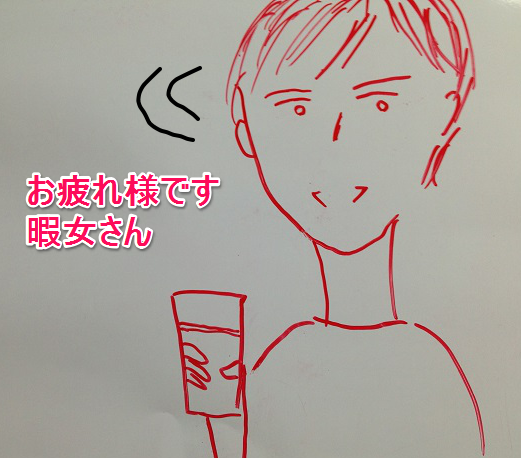 f:id:aku_soshiki:20140702162853p:plain