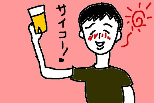 f:id:aku_soshiki:20140703060945p:plain