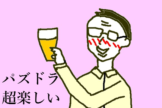 f:id:aku_soshiki:20140706153207j:plain