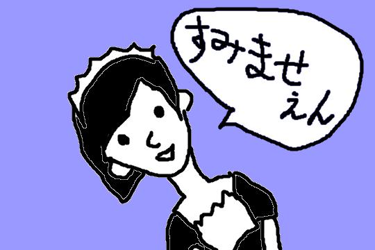 f:id:aku_soshiki:20140723082555p:plain