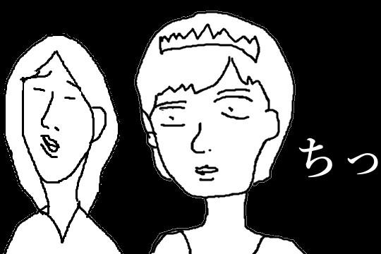 f:id:aku_soshiki:20140723104930j:plain