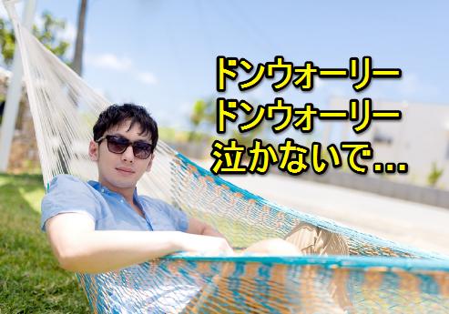 f:id:aku_soshiki:20140810165559p:plain