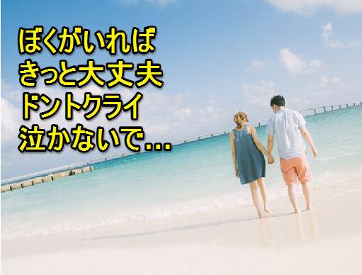 f:id:aku_soshiki:20140810170158p:plain
