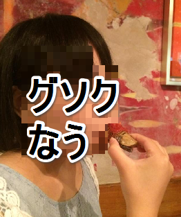 f:id:aku_soshiki:20140810182519p:plain