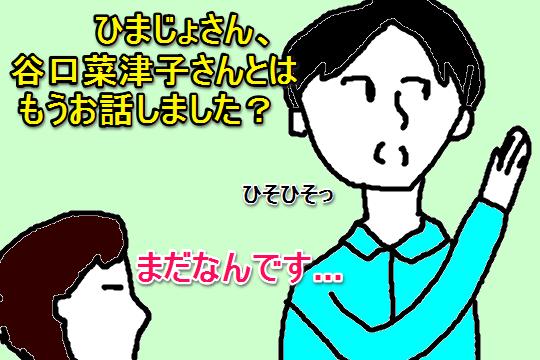 f:id:aku_soshiki:20140810184727p:plain
