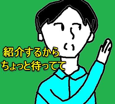 f:id:aku_soshiki:20140810185940p:plain