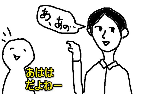 f:id:aku_soshiki:20140810192309p:plain