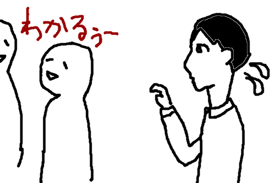 f:id:aku_soshiki:20140810192810p:plain